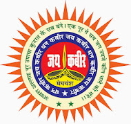 Jai Kabir Logo