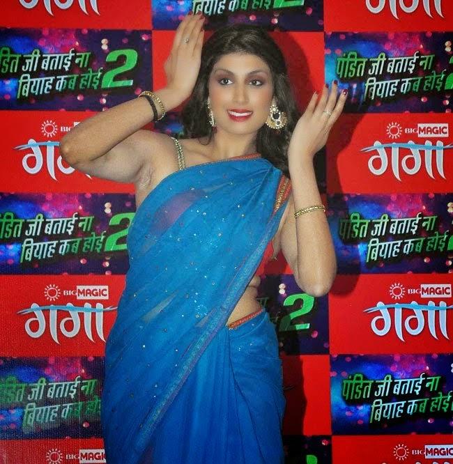 South Indian Actress in bhojpuri film Pandit Ji Batai Na Biyah Kab Hoi 2 wallaper