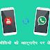 [How to Share a YouTube video on WhatsApp] यूट्यूब वीडियो को व्हाट्सप्प पर शेयर करें