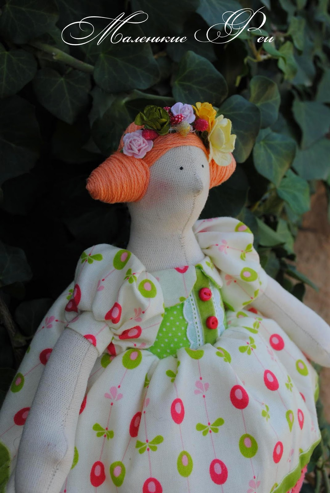 Fairy, little fairy, doll, handmade,  natural, American cotton, flowers, lace, buy, ribbons, tilda, redhead, red