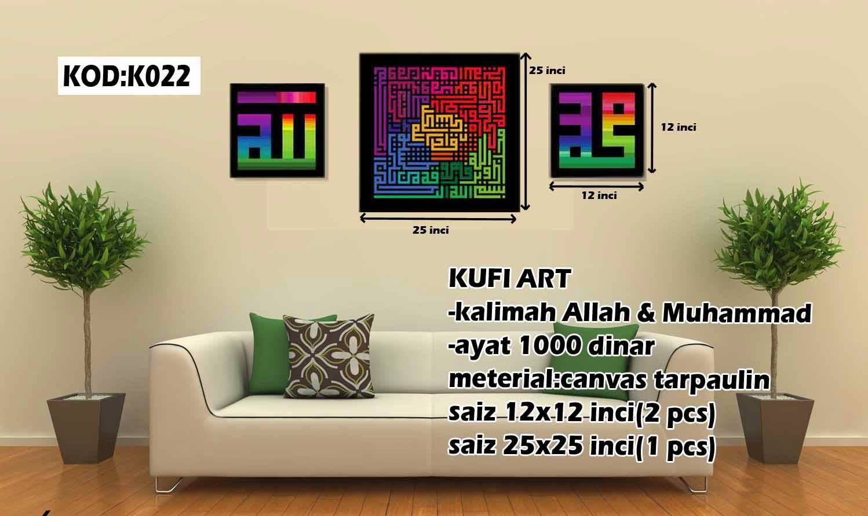 Frame Khat Islam