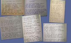 χειρόγραφες σελίδες