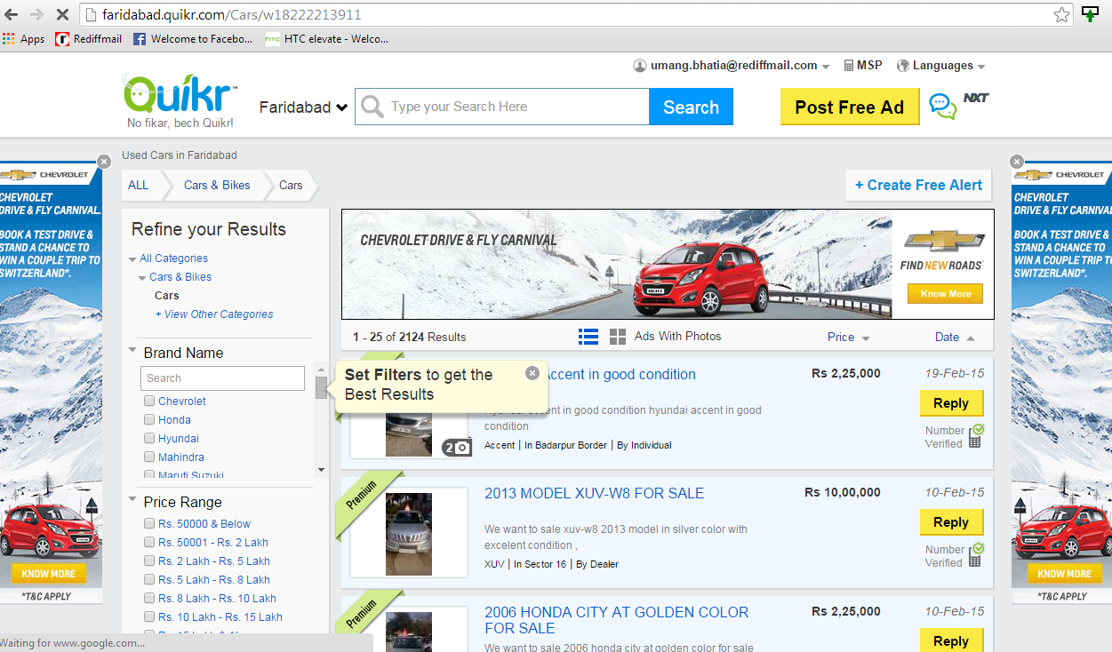 Upgrade my Car with Quikr NXT!