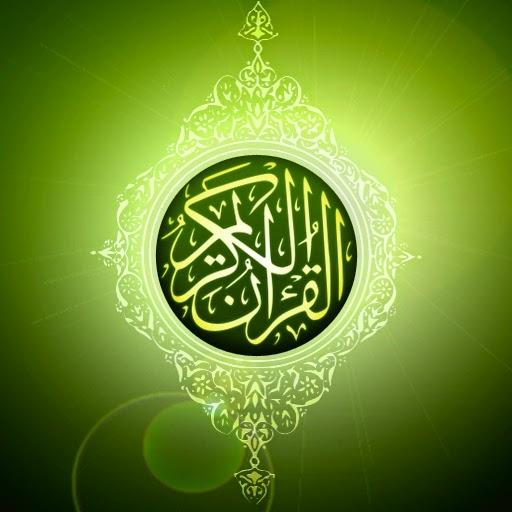 Ilustrasi Cover Al - Qur'an