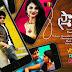 Smart Phone Shortfilm - Puri IDEA No 3
