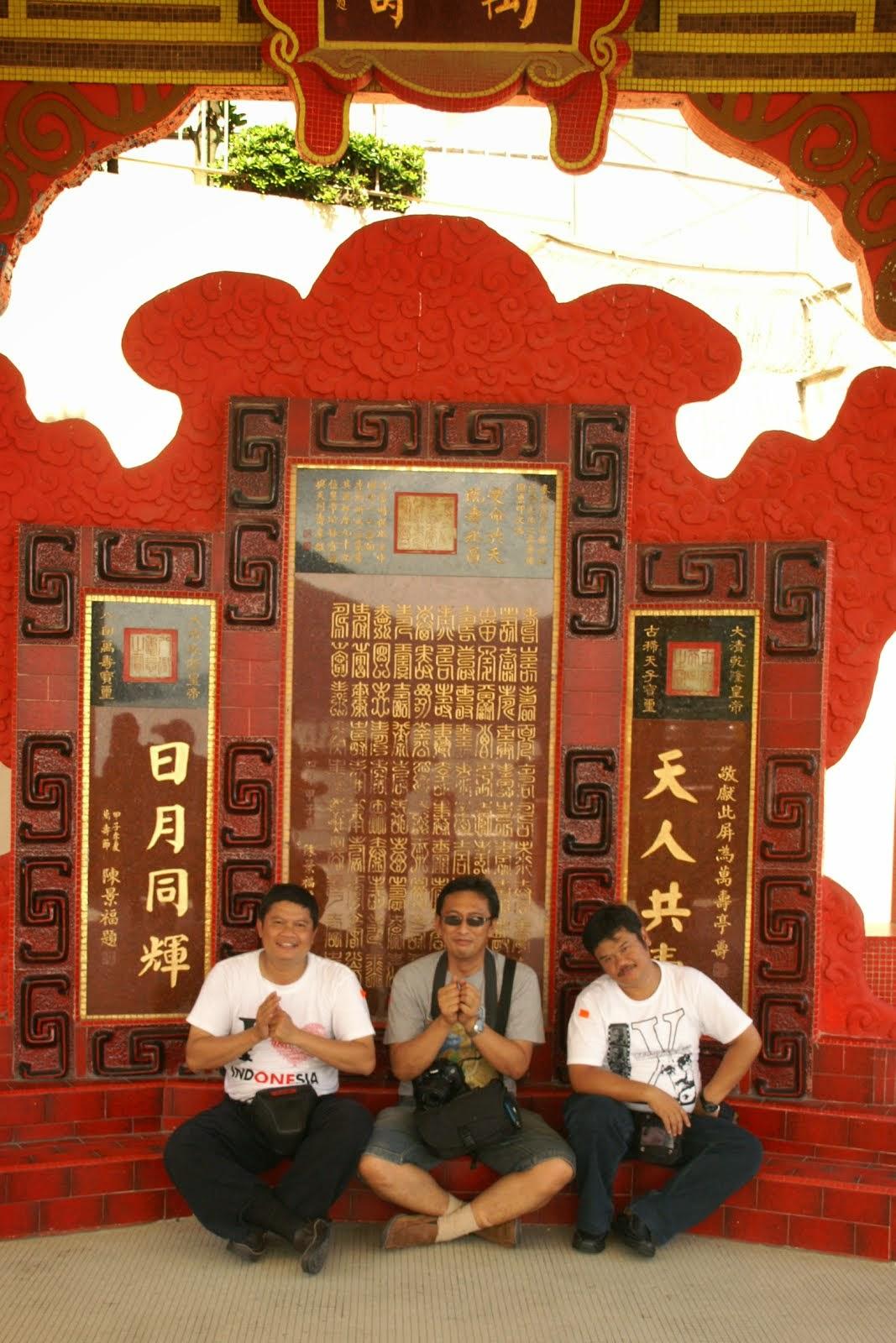Amitabha.....2011