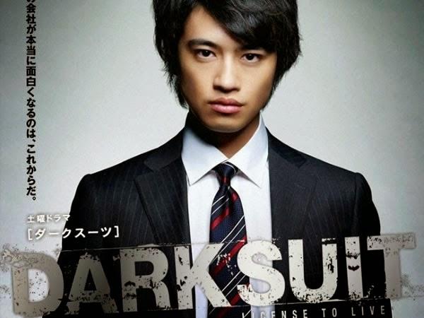 深色西服 Dark Suit