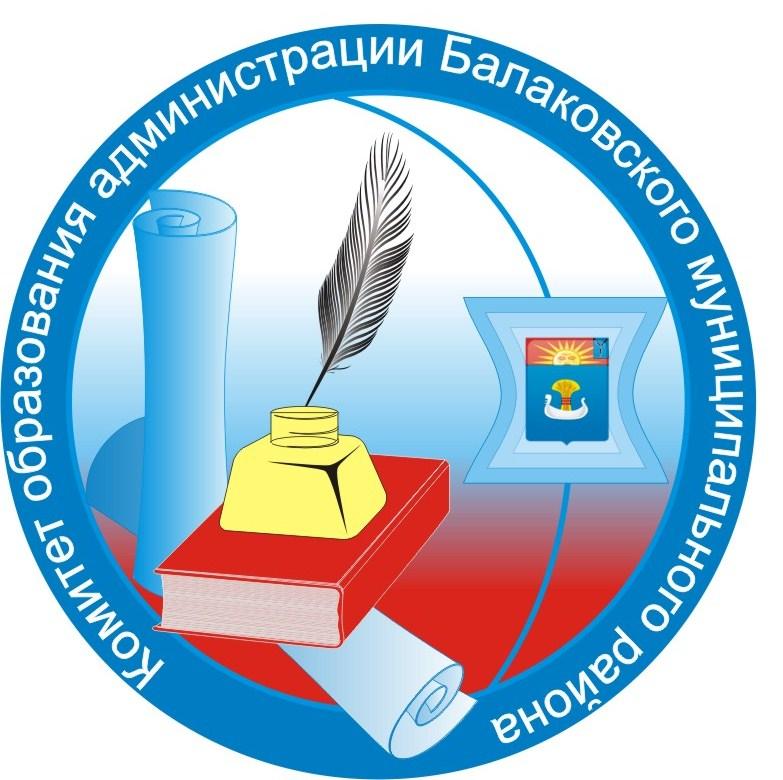 Сайт Комитета образования