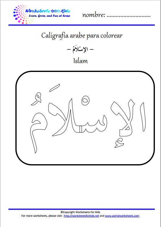 Conocemos el mundo árabe : Caligrafía arabe para colorear