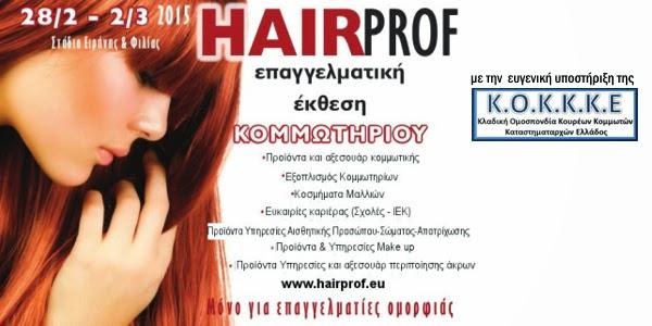 http://www.haircut.gr/nexthc/viewarticle.asp?a=2073