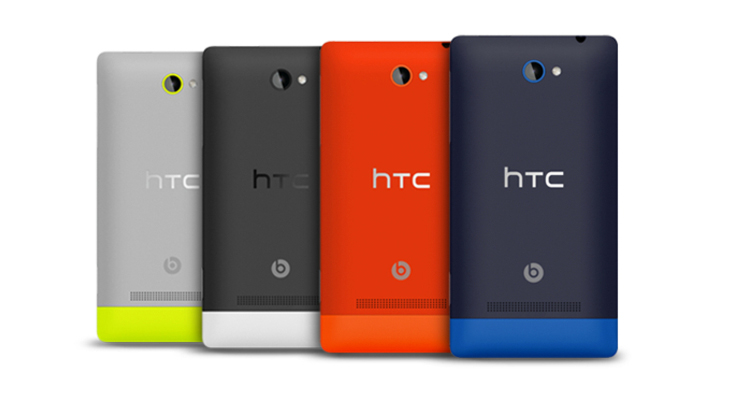 Harga Hp Htc Terbaru 2014 Htc Android Htc Windows Phone - Auto Design ...