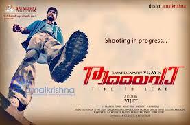 Thalaivaa movie poster