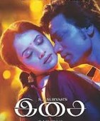 Isai 2015 Tamil Movie Watch Online