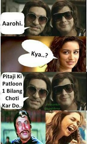 funnypics 125 arohi bollywood actress troll pics