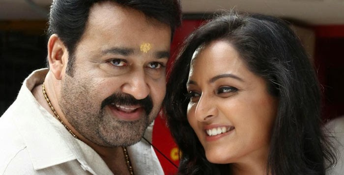 Manju Warrior with Mohanlal