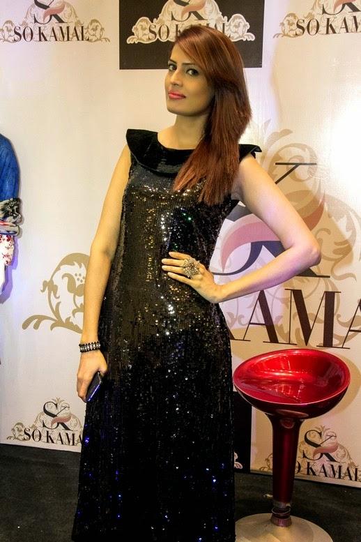 Sadia Siddiqui