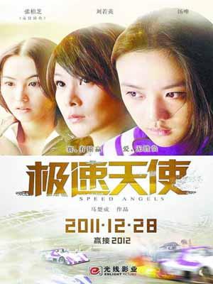 Thiên Thần Tốc Độ - Speed Angels (2013)