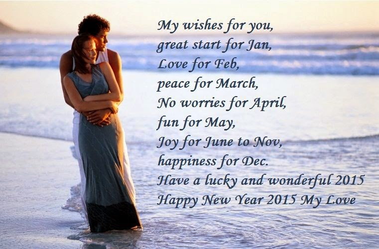 romantic new year wishes greetings for lovers
