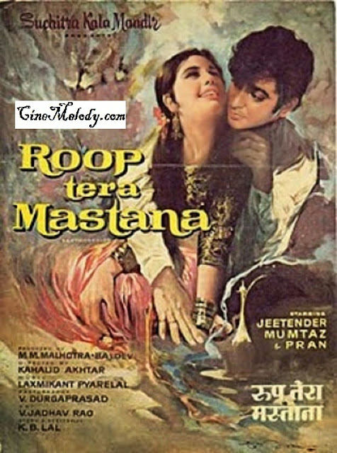 Roop Tera Mastana  1972