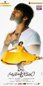 Pilla Nuvvuleni Jeevitham movie wallpapers-thumbnail-12