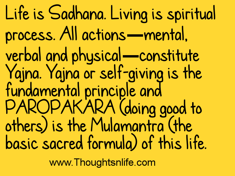 Thoughtsandlife: Life is Sadhana.