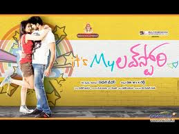 Its My Love Story  Telugu Mp3 Songs Free  Download
