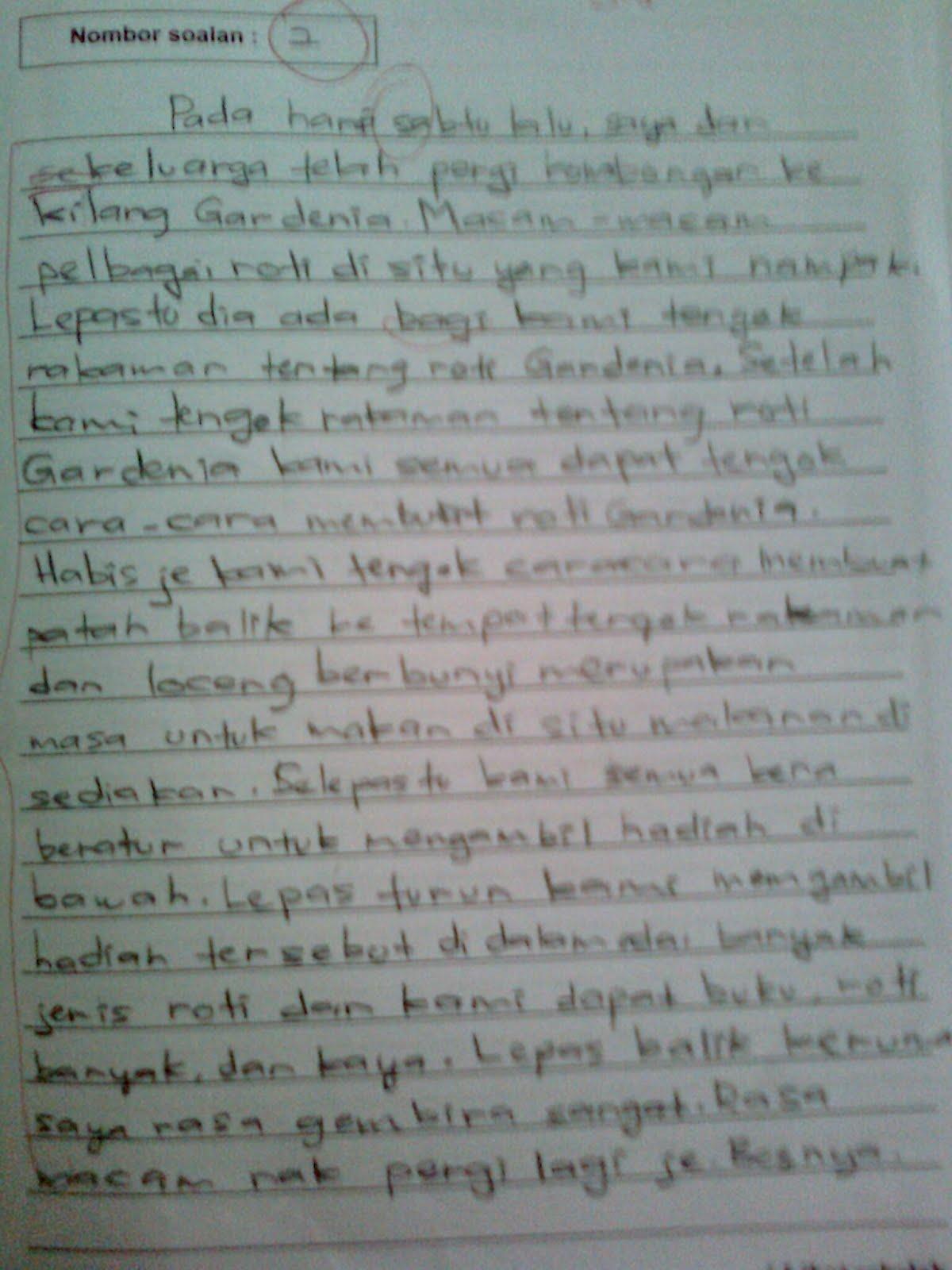 benefits of reading newspaper essay in urdu