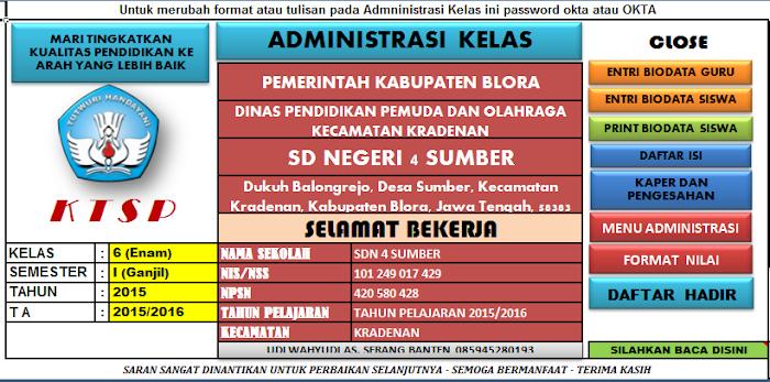 Aplikasi Administrasi Guru Lengkap