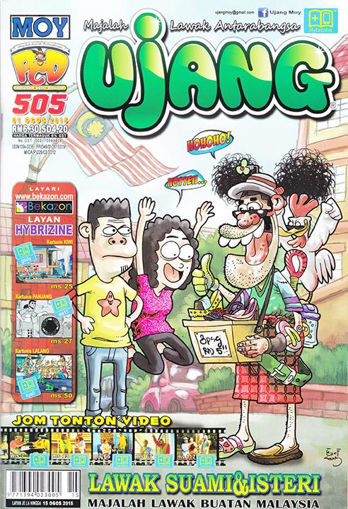 Image result for majalah ujang