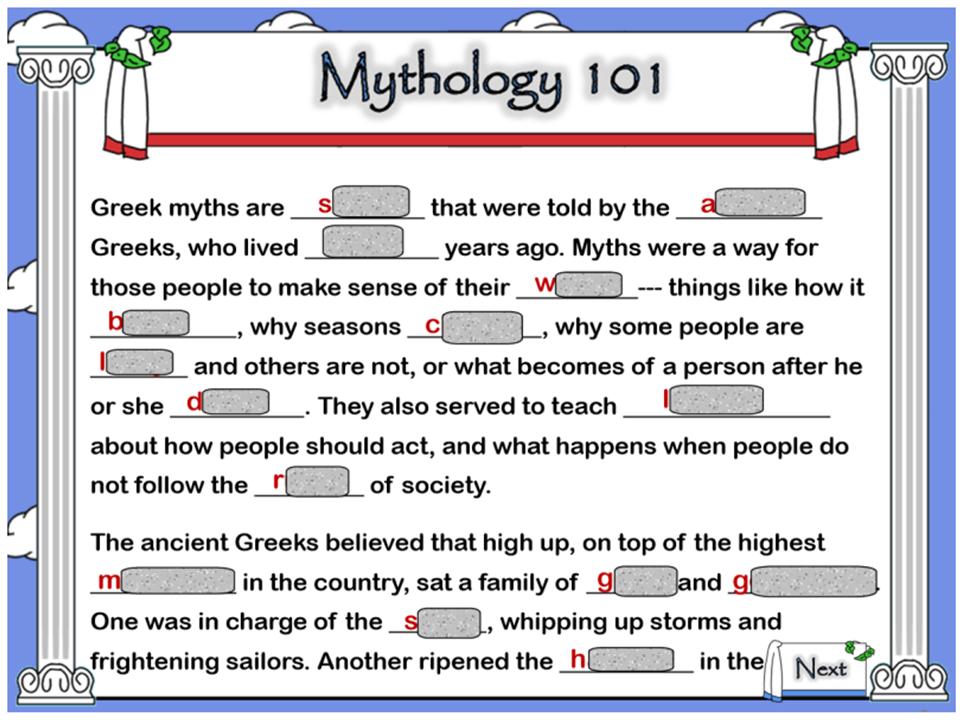 Mrs McGaffins Fabulous 4th Graders Mythology and Engineering – Allusion Worksheet