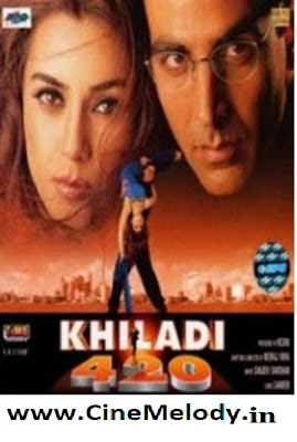 KHILADI Telugu Mp3 Songs Free  Download  1980