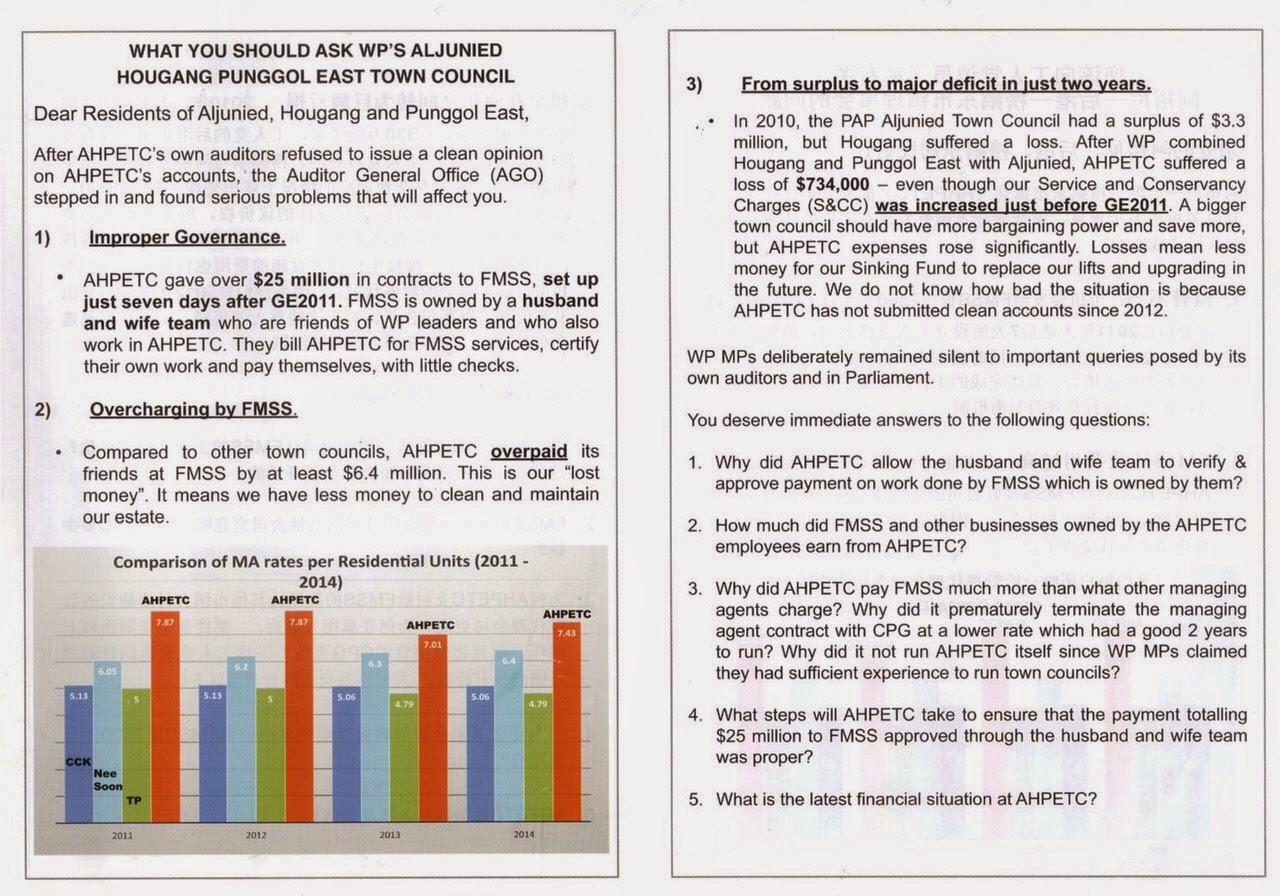 Content of PAP Flyer in Aljunied GRC
