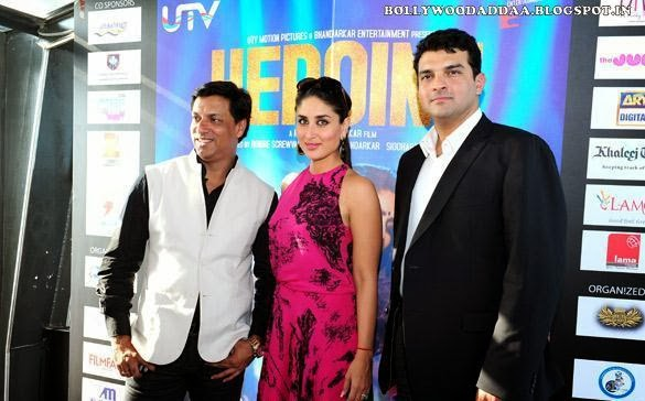 Kareena Kapoor  hot promotion of heroine