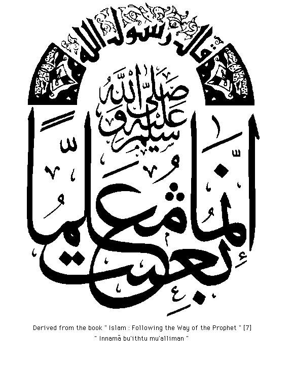 Forex islami indonesia