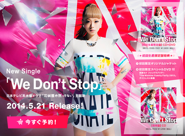 Kana Nishino - We Don't Stop