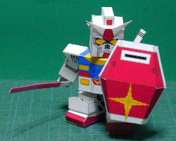 Hako Gundam Pappercraft Model