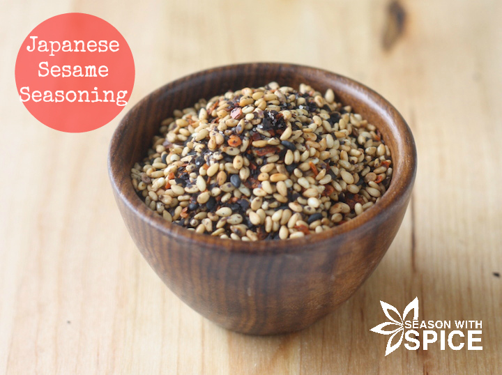 Japanese sesame seasoning (gomashio) by SeasonWithSpice.com
