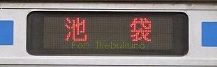 埼京線 池袋行き1 70-000形