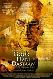 Reviewsinstyle dans movie gour-hari-dastaan-poster-2