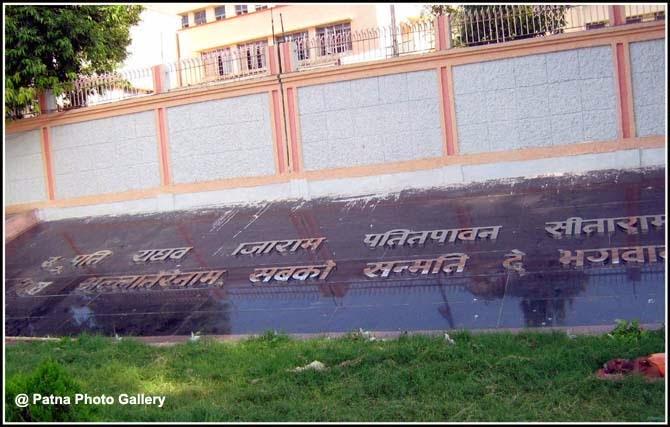 Gandhi Ghat Patna