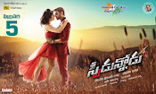 Speedunnodu movie wallpapers-thumbnail-1