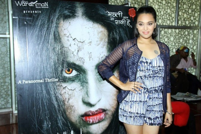 Swara Bhaskar at Machhli Jal Ki Rani Hai Trailer Launch