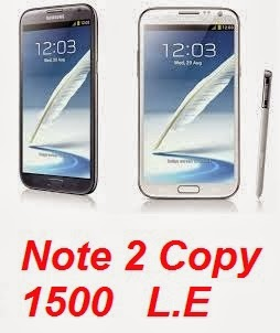 Galaxy Note 2 Copy           1500L.E