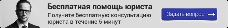 Бесплатный Адвокат на сайте Advokat911.Ru