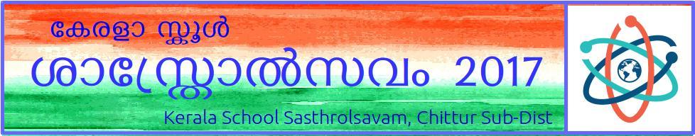 Sasthrolsavam 2017, Chittur Sub-district