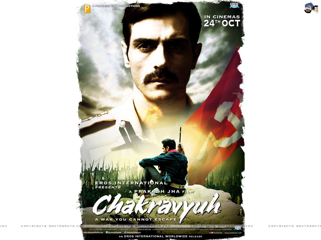 Chakravyuh Movie Download In Hindi Hd 720p Kickass jayugo chakravyuh-1v