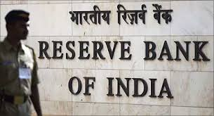 RBI Grade B Phase ii results are out