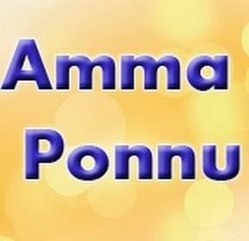 Amma Ponnu