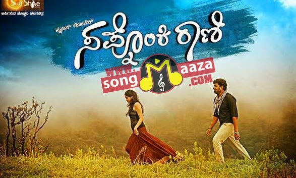 Crazzy Lamhe kannada movie songs to download