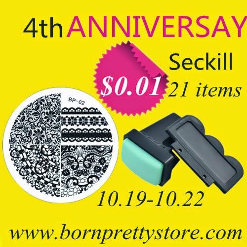 BornPrettyStore 4th Anniversary